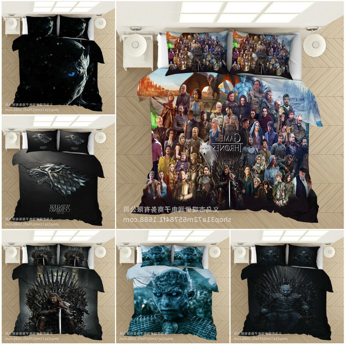 game of thrones quilt cover bedding set